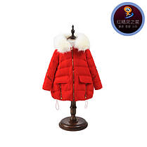 Куртка зимняя детская бочёнок, фото 2