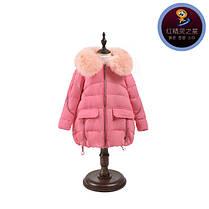Куртка зимняя детская бочёнок, фото 3