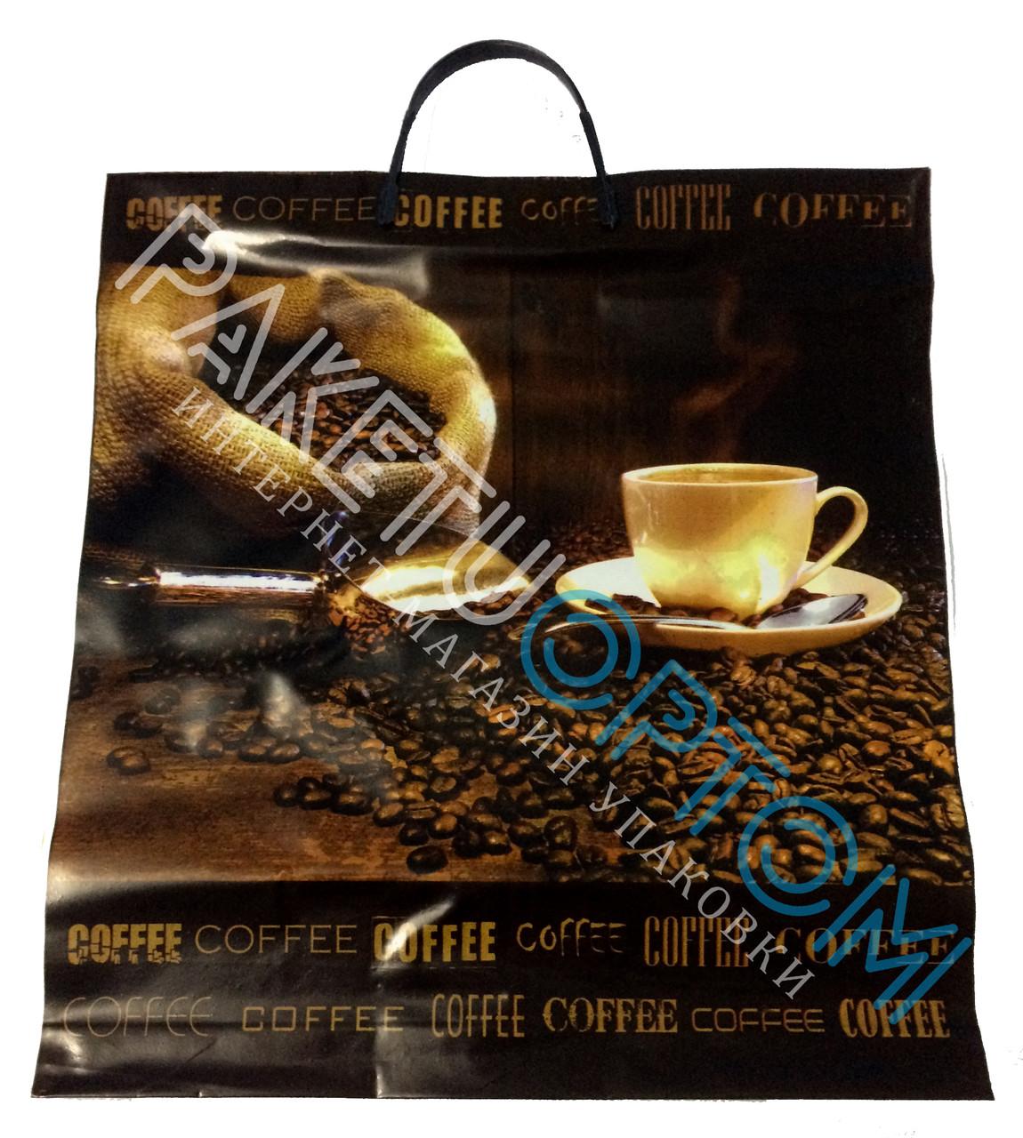 """Пакет с пластиковой ручкой (пакет-пластик) """"Coffee 2"""""""
