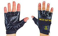 Перчатки спортивные многоцелевые Golds Gym 3609: размер M-XXL