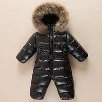 Детский комбинезон зимний простроченный, фото 3