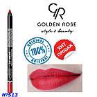 Олівець Golden Rose Dream для губ №513, фото 2