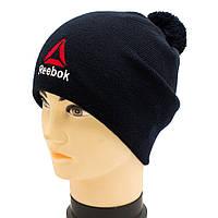 Зимняя вязанная мужская спортивная шапка с бубоном