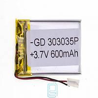 Аккумулятор GD 303035P 600mAh Li-ion 3.7V