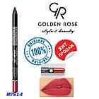 Карандаш для губ Golden Rose Dream №514, фото 2