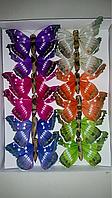 Искусственная декоративная бабочка