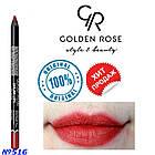 Карандаш для губ Golden Rose Dream №516, фото 2