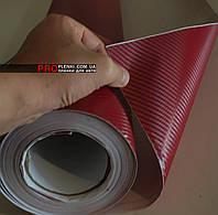 Бордовый карбон 3d с мелким зерном, ширина рулона 1,52 м