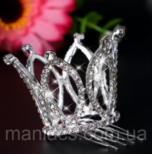 Корона для маленької принцеси