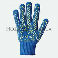 Перчатки рабочие синтетические Звезда-Синяя