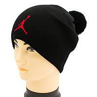 Зимняя вязанная мужская спортивная шапка Jordan