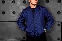 Куртка Бомбер Navy (осень-весна)