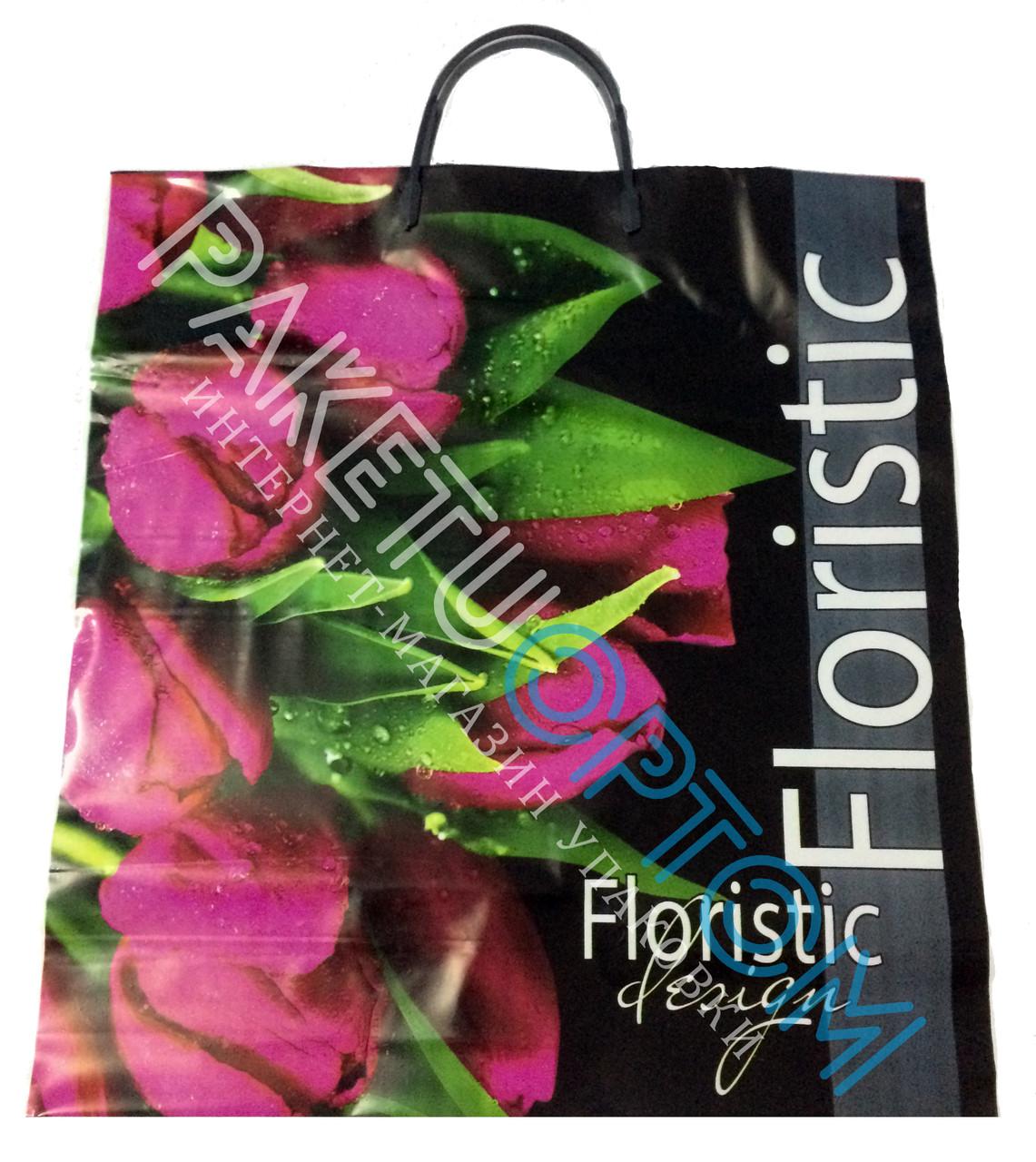 """Пакет с пластиковой ручкой (пакет-пластик) """"Floristic"""""""
