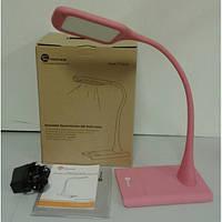 Настольная лампа TaoTronics TT-DL 05 LED 9 Вт розовый
