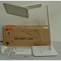 Настольная лампа TaoTronics TT-DL 09 LED 10 Вт белый