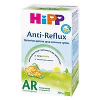 2307 Органічна дитяча суха молочна суміш «Anti-Reflux» початкова, 300г НОВИНКА!!!