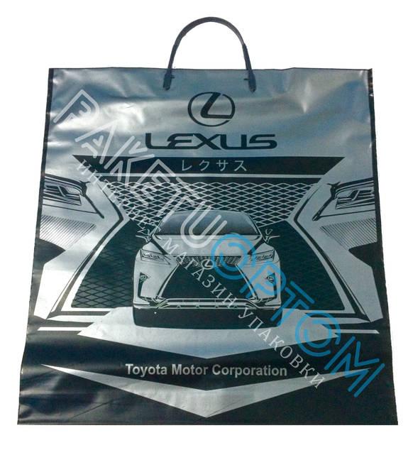 """Пакет с пластиковой ручкой (пакет-пластик) """"Lexus 2"""""""