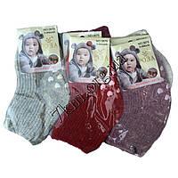 Носки шерстяные Baby Роза 6-12 месяцев Оптом 3879