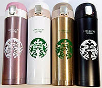 Термос Starbucks kofe, 480 мл., розовый, золотой