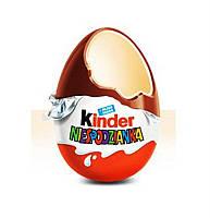 Шоколадное яйцо Kinder Surprise, for boys, 20 г (Польша)