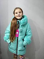 Полу-пальто зимнее детское (рукав три четверти) с мехом для девочки 10-14 лет,бирюзовыйцвет