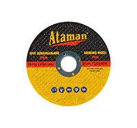 Круг зачистной Ataman 1 14А 125 6,0 22,23 (65031-000/40-136)