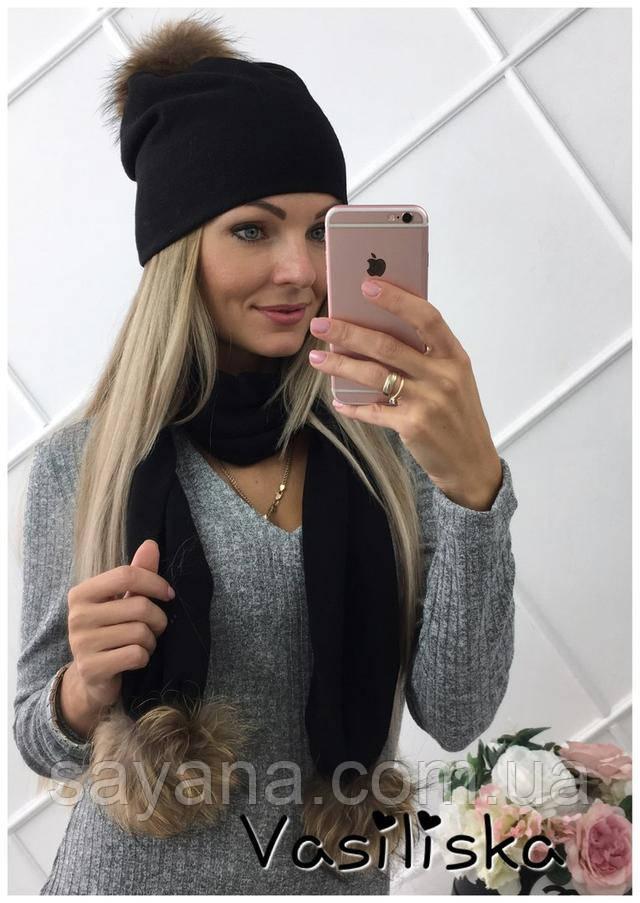 Женский комплект: шапка с шарфом, с бубонами из натуральн. меха