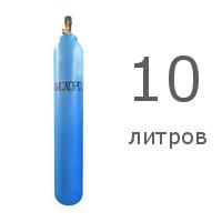 Кислородный баллон 10л ГОСТ 949-73