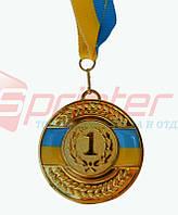 Медаль наградная с лентой 1 место (золото) ,d-6,5 см.