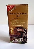 Лечебный масло кобры для волос маска для волос Индия от выпадения волос