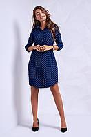 Модное молодёжное  платье-рубашка в горошек с пояском синее  S,M,L