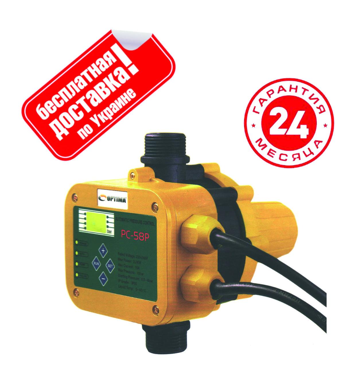 Контроллер давления Optima (оптима) РС-58Р 2.2 Kw
