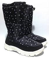 Зимовий чобіт, фото 1
