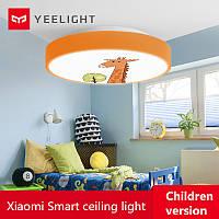 Xiaomi Yeelight Children LED Ceiling Light, ORANGE - Потолочный умный светильник с пультом ДУ для ленивых!