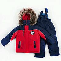 Зимний комбинезон костюм комплект для мальчика Красно-синий