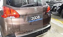 Захисна хром накладка на задній бампер з загином Peugeot 2008 (пежо 2008 2013р+)