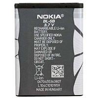 Аккумулятор для мобильного телефона Nokia BL-5B