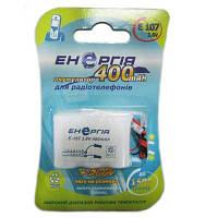 Аккумулятор для стационарного телефона Энергия Е-107 (400mAh)