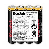 Батарейка         R03  Kodak Long life  tray