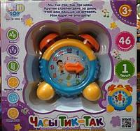 Детские обучающие часы Тик-Так