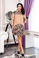 Женское бежевое демисезонное пальто В-1060 Oasi Тон 40 44-52 размер