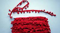 Тесьма с помпонами 1 см, красная