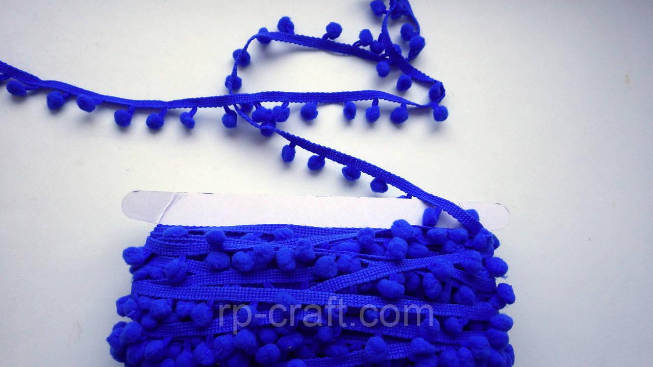 Тесьма с помпонами 1 см, синяя