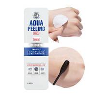 Двухшаговый набор для удаления черных точек A'PIEU Aqua Peeling Black Head Swab