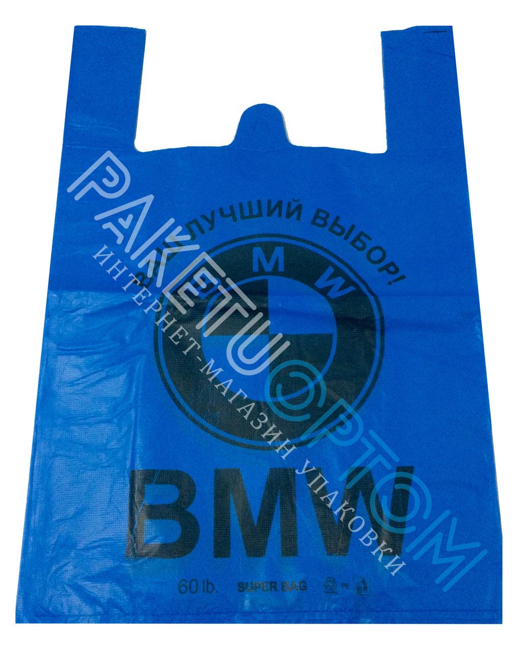 Пакет-майка BMW синие 40x60см (супер прочные)