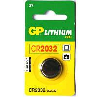 Батарейка GP 2032 Литий 3V
