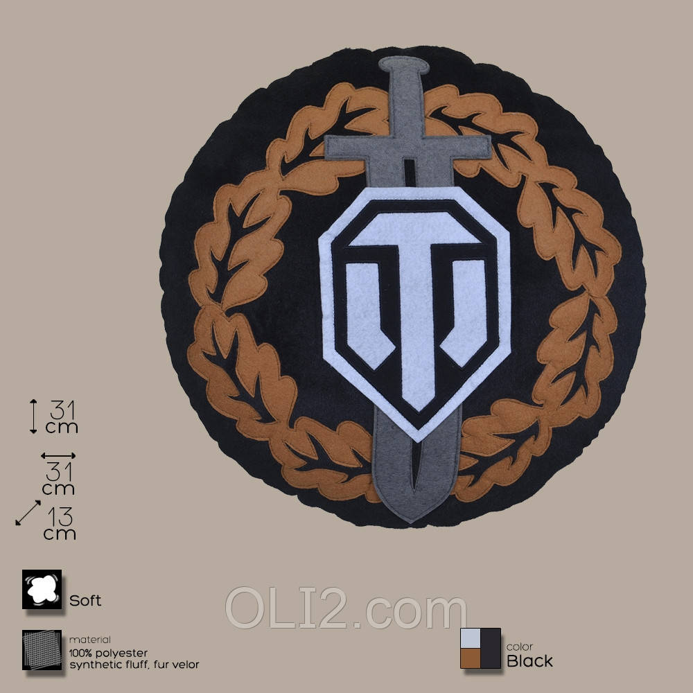 Декоративная подушка с лого игры «World of Tanks», круглая.