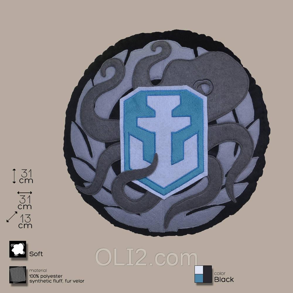 Декоративная подушка, лого игры«World of Warships», круглая.