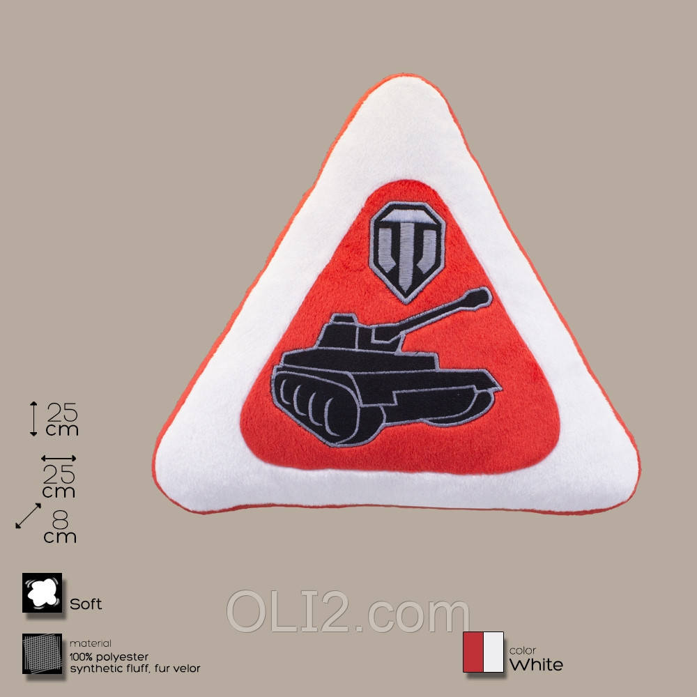Декоративная подушка автознак «World of Tanks»