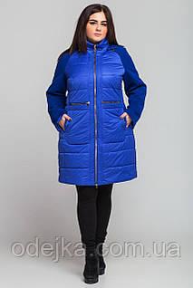 Куртка женская демисезонная М-42(50-60)
